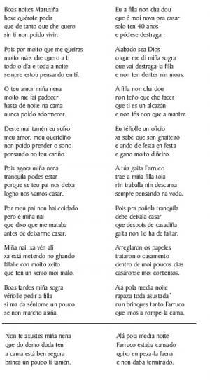 Boas noites, Maruxiña (Ricardo Lagares, Frades)