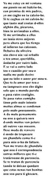 Debaixo da Oliveira (Carmela Vázquez Labandeira, Albixoi)