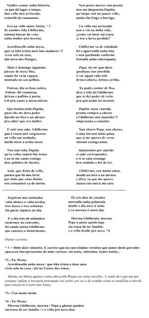 Copla de Ghillermo e Pepiña (Sr. José, Berrozo)