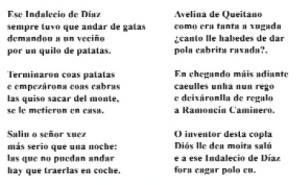 Copla de Indalecio Díaz (Don Clementino, Páramo)